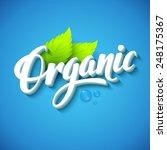 realistic organic logo | Shutterstock .eps vector #248175367