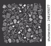 fast food  seamless pattern | Shutterstock .eps vector #248195077