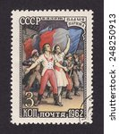 russia   circa 1962  stamp... | Shutterstock . vector #248250913