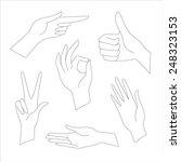 hand gestures | Shutterstock .eps vector #248323153