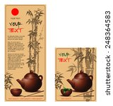 banners set with teapot and cup ... | Shutterstock .eps vector #248364583