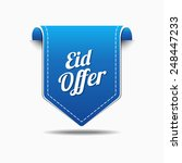 eid offer blue vector icon... | Shutterstock .eps vector #248447233