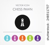 very useful icon of chess pawn...