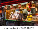 osaka  japan   december 27  men ... | Shutterstock . vector #248540593