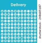 set of delivery simple icons | Shutterstock .eps vector #248685187