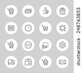 shopping cart web icons | Shutterstock .eps vector #248763853