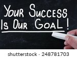 success concept | Shutterstock . vector #248781703