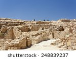 Archaeological Ruins At...
