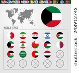 complete world flag collection  ... | Shutterstock .eps vector #248912743