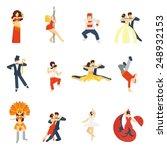 social dancing festival elegant ... | Shutterstock .eps vector #248932153