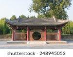 Shaanxi  China   Nov 3 2014  M...