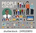 Vector Of People