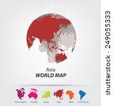 world map vector illustration | Shutterstock .eps vector #249055333