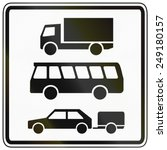 german traffic sign additional... | Shutterstock . vector #249180157