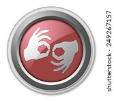 icon  button  pictogram with... | Shutterstock . vector #249267157
