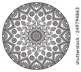 mandala. vintage decorative... | Shutterstock .eps vector #249794863