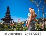 honeymoon couple near the... | Shutterstock . vector #249873397