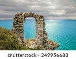 doorway as part of the remains...   Shutterstock . vector #249956683