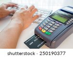 credit card machine in the store   Shutterstock . vector #250190377
