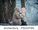happy family  a young beautiful ... | Shutterstock . vector #250243783