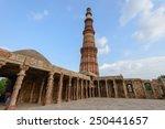 new delhi   august 7  2014  ... | Shutterstock . vector #250441657