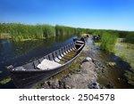 danube delta   Shutterstock . vector #2504578