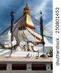 Small photo of Boudhanath stupa with prayer flafs and prayer wheels - Kathmandu - Nepa