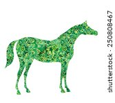 watercolor arabian horse. vector | Shutterstock .eps vector #250808467