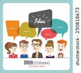 brainstorming | Shutterstock .eps vector #250818673