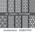 10 arabic seamless patterns,  Pattern Swatches, vector, Endless texture can be used for wallpaper, pattern fills, web page,background,surface