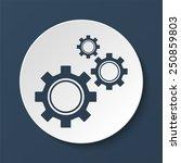 gears icon  vector illustration.... | Shutterstock .eps vector #250859803