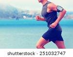 ������, ������: Cardio runner running listening