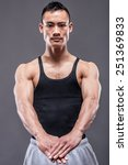 young asian man workout over... | Shutterstock . vector #251369833