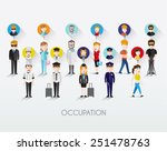 people in different occupation... | Shutterstock .eps vector #251478763