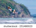 boracay island  philippines  ...   Shutterstock . vector #251480023