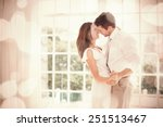 side view of a loving young... | Shutterstock . vector #251513467
