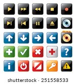 navigation icons | Shutterstock .eps vector #251558533