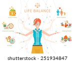 concept of work and life... | Shutterstock .eps vector #251934847