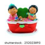 clay dolls valentine | Shutterstock . vector #252023893