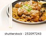 sesame chicken   Shutterstock . vector #252097243