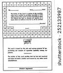 cigarette rationing card ... | Shutterstock . vector #252133987