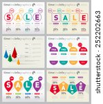 set of vector web template for... | Shutterstock .eps vector #252202663