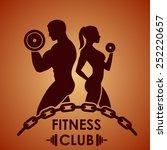fitness logo | Shutterstock .eps vector #252220657