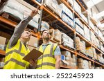 warehouse manager and foreman... | Shutterstock . vector #252245923