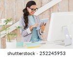 stylish brunette working from... | Shutterstock . vector #252245953