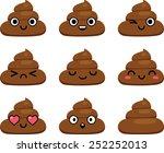 set of cut poop emoticon...