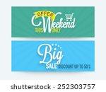 big sale website header or... | Shutterstock .eps vector #252303757