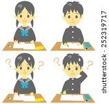 student in class  exam ... | Shutterstock .eps vector #252319717
