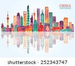China Detailed Skyline. Vector...