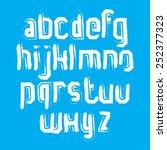 vector stylish brush lowercase... | Shutterstock .eps vector #252377323